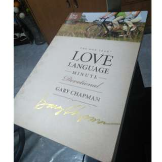 The One Year Love Language by Gary Chapman