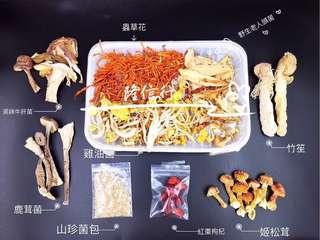 🍄【鮮香野生菌湯包】🍄