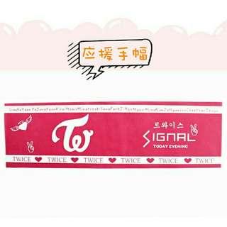 Twice hand banner