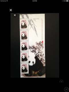 2015 International Co'op Project on Giant Panda Conservation 5V Mint with Stamp Title