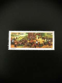 Vietnam Stamp - 4500d 2017 Buu Chinh Postage Stamp