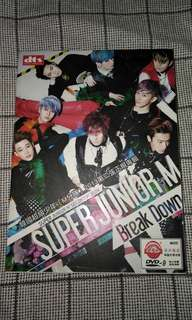Super junior second album break down