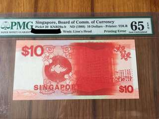 Singapore Ship $10 Error UNC note