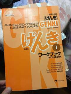 Genki 2nd edition Japanese Textbook and Workbook