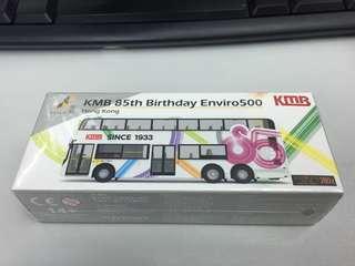 Tiny 九巴85週年巴士/ ADL facelift Enviro 500/ 280X