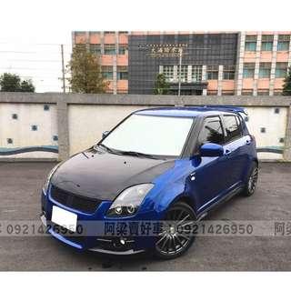 2006年- 鈴木 - SWIFT (T3包.鋁圈.避震) 買車不是夢想.輕鬆低月付.歡迎加LINE.電(店)洽