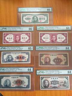 China 1947 Central Bank UNC notes (7 pc lot)