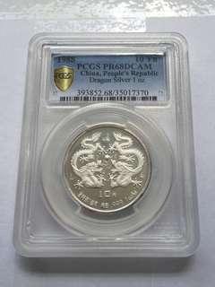 China 1988 Dragon 1 Oz 10 Yuan proof coin