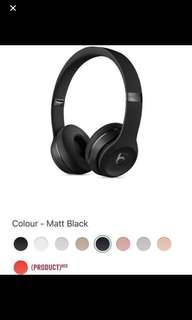 BNIB Beats Solo3 Wireless