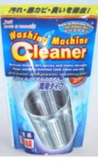 Washing Machine Cleaner (Nichigo)