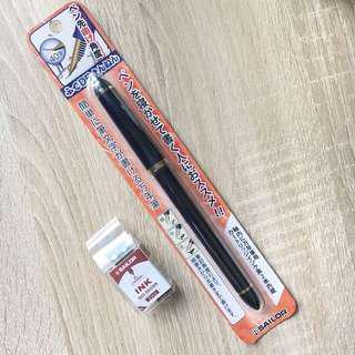 🚚 Sailor Fude De Manen Fountain Pen