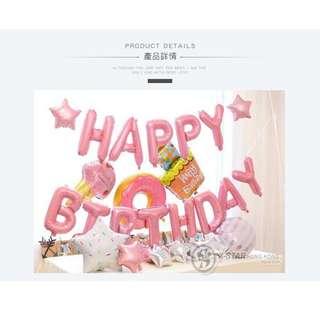 1633807 生日派對佈置裝糖果鋁膜氣球背景套餐