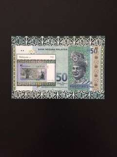 2010 Malaysian Currency (1st Series) MS Mint