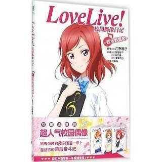 🚚 Lovelive!校園偶像日記-西木野真姬