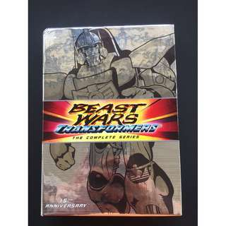 Beast Wars: Transformers the Complete Series DVD