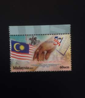 2014 Malaysian 57th Independence Celebrations 1V Mint Phosphorised Paper