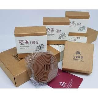 (七星檀香)2H老山頭盤香禮盒裝 2Hours Laoshan Sandalwood Incense Coil