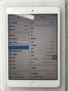 Ipad mini 16GB銀色 wifi版