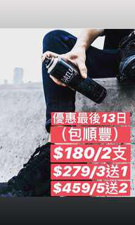 香港品牌Daily Spray 防水噴霧