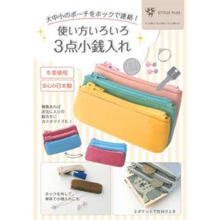 日本製 ~ 組合式牛皮  零錢包