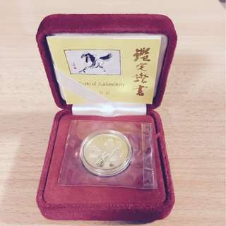 1990 China Lunar animal gold HORSE coin, with COA and box