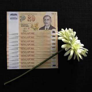 Singapore Brunei 40 Years CIA notes 1967-2007 Set of 10 & 15