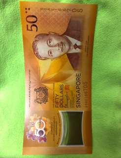 SG Limited Edition Notes - ❤️❤️
