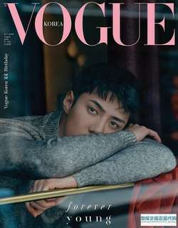EXO SEHUN Vogue Magazine