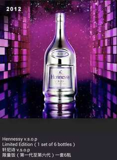 Hennessy limited edition for sales