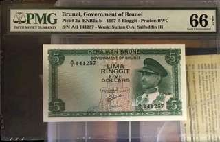 Brunei 1967 $5 First Prefix A/1 UNC note