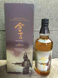 日本威士忌 倉吉 Kurayoshi 8年 特別版 有盒 響 山崎 白州 余市 竹鶴
