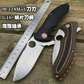 G10 Handle 9Cr18 Bearing Quickly Opening Folding Knife 9Cr18轴承快开G10柄户外折刀#550