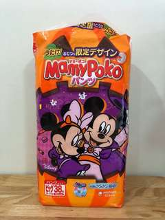BN Sealed Mamypoko Haloween Pants (XL)