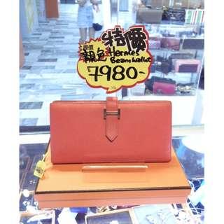Hermes H Logo Pink Epsom Leather Classic Bearn Long Wallet GHW 愛馬仕 桃粉紅色 牛皮 皮革 經典款 金扣 長形銀包 長型銀包 長銀包 銀包 錢包