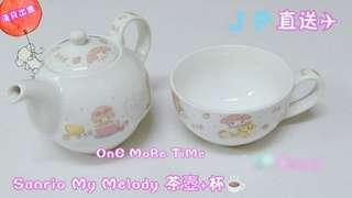 Sanrio My Melody 茶壺+杯☕
