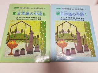 Used books - nihongo no chukyu 新日本语中级 2 books for $5