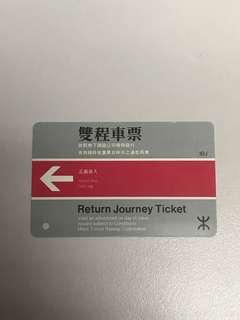 地鐵車票早期雙程車票