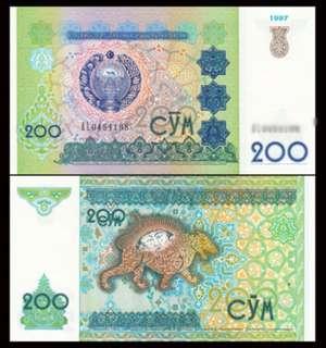 Uzbekistan 200 Sum Banknote