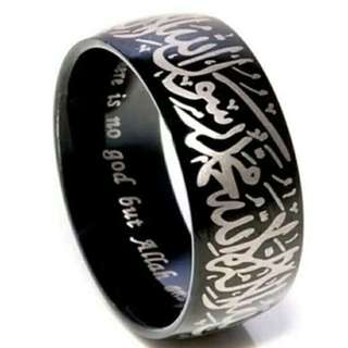 Cincin Lafaz Kaligrafi
