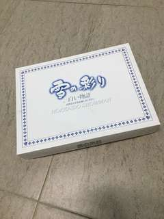 White Hard Paper Box with Roses