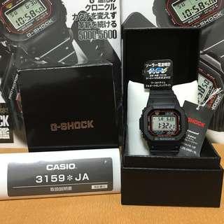 Casio G-Shock GWM5610-1JF (Japan Domestic Model)