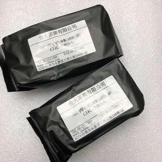 全新 茉香毛峰綠茶 台南直產 200g 大型茶飲店原材料 在家製茶飲 100%new 一年賞味期限