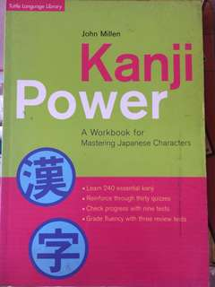 Kanji power by john millen