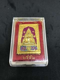 Phra Jinaraj