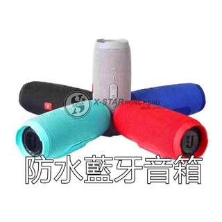 1633881 防水藍牙音箱 運動 戶外 藍牙音響 Waterproof Bluetooth speaker