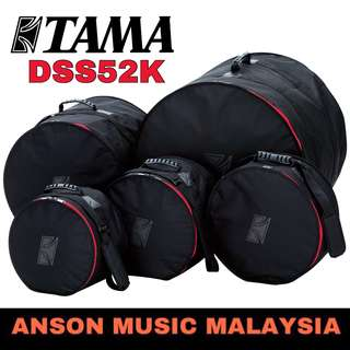 Tama DSS52K Standard Drum Bag Set