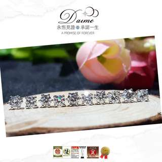 天然鑽石耳環 Nature Diamond Earring