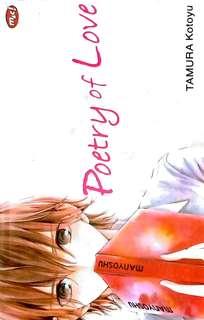 Poetry of Love (Shoujo Manga)