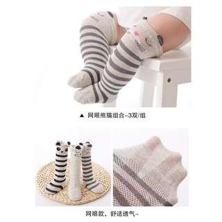 Baby Animal Socks