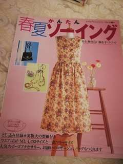 LadIes SPRING/SUMMER pattern book (jap)